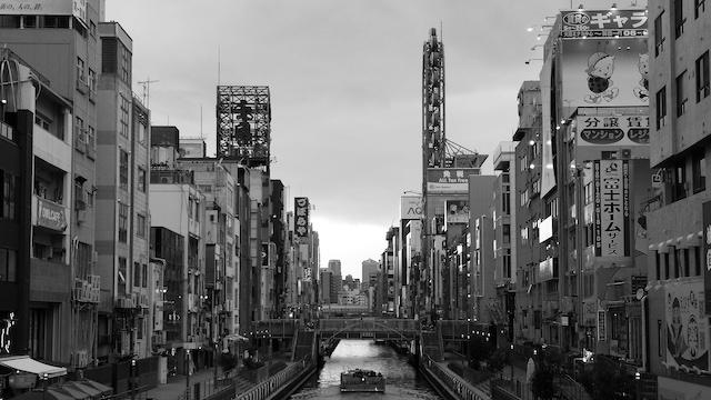 Osaka  la ville rebelle du Japon