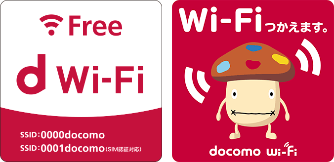 Internet – Comment rester connecté