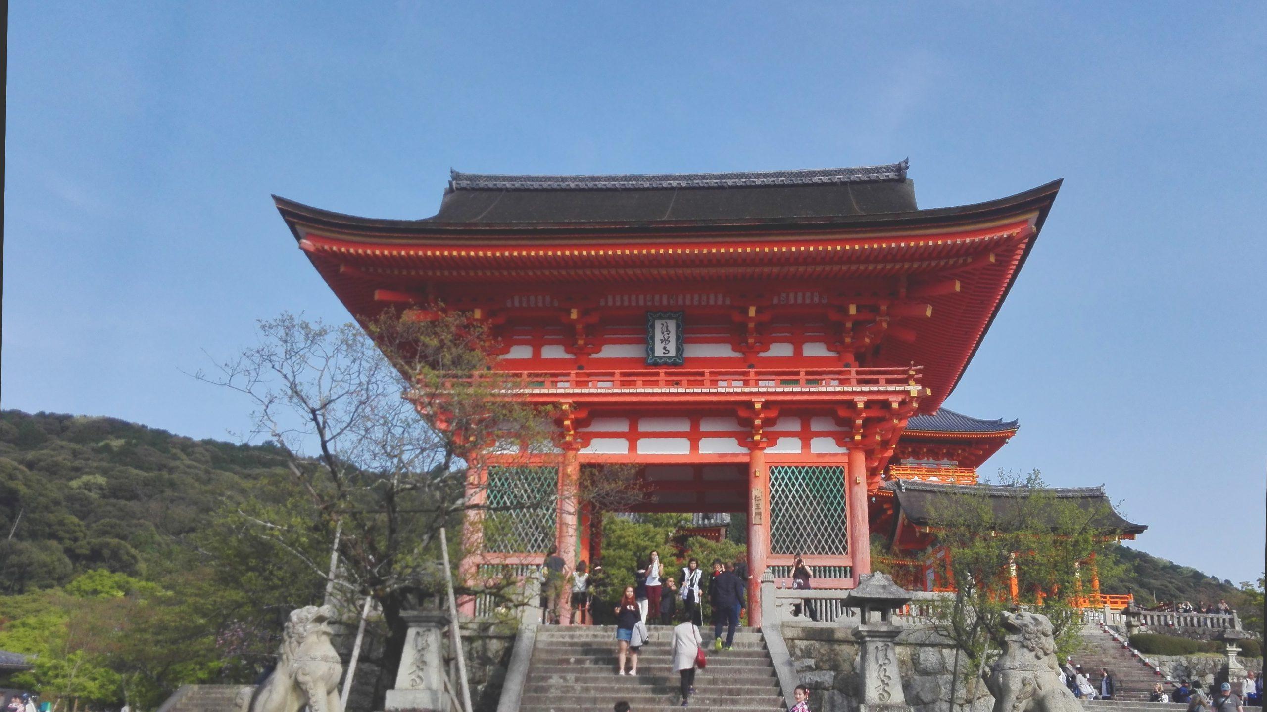 Osaka – Ohatsu Tenjin