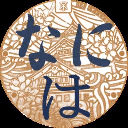 logo naniwa