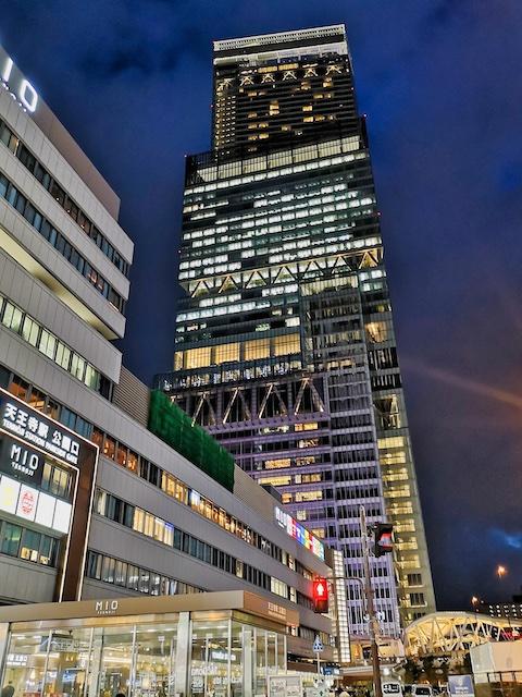 Tour Habeno 300 Osaka