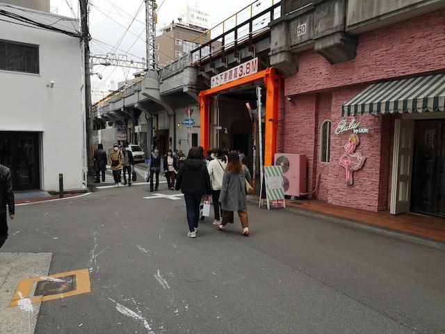 rue semi piétonne Japon
