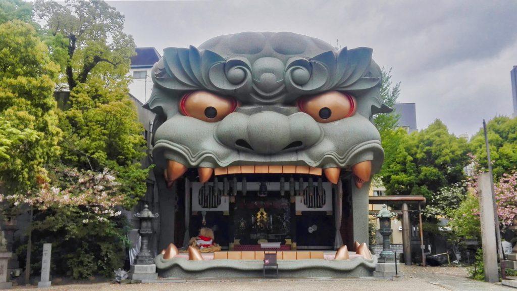Osaka Autel en forme de lion, Namba