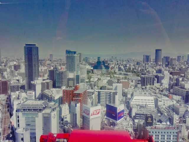 Osaka la ville rebelle vue depuis hep 5