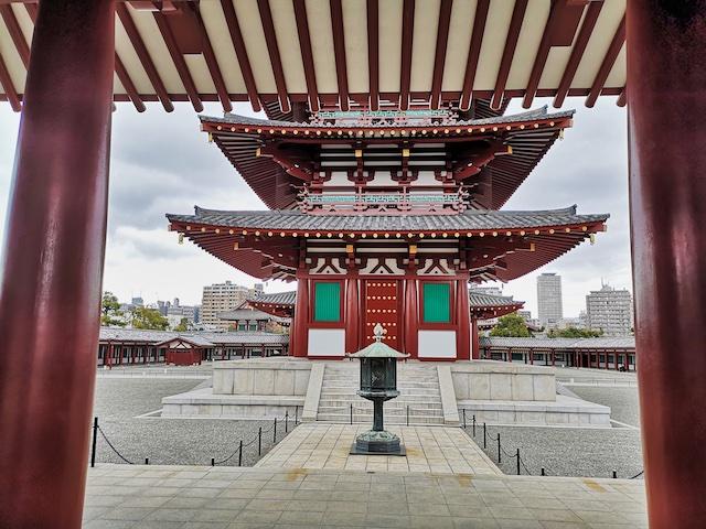 Pagode du temple Shi Tennoji